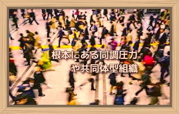 f:id:shiho196123:20190815161503j:plain