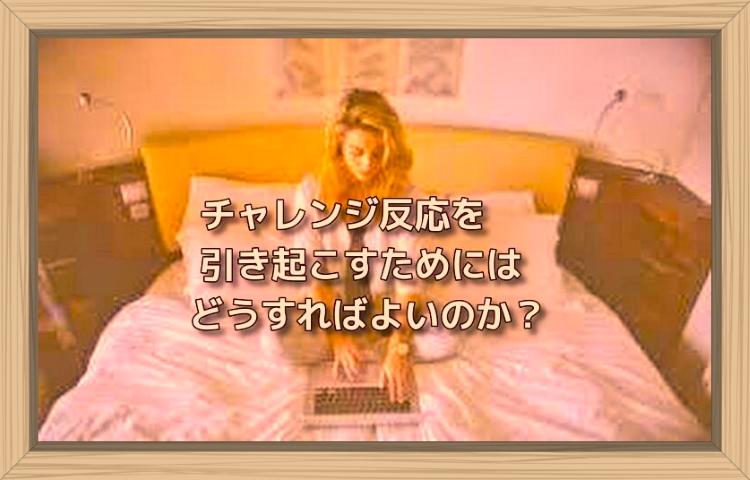 f:id:shiho196123:20190816112712j:plain