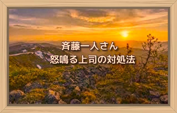 f:id:shiho196123:20190816170243j:plain