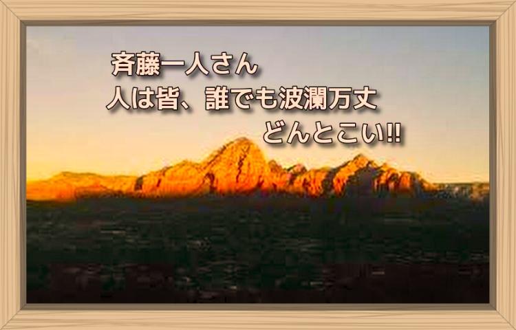 f:id:shiho196123:20190817000226j:plain