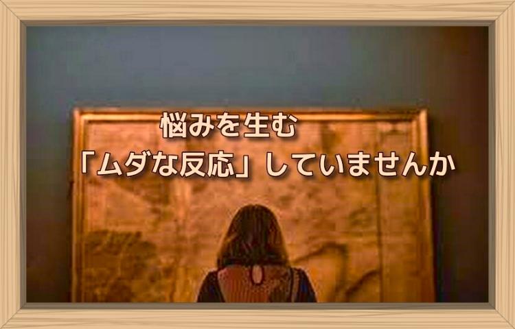 f:id:shiho196123:20190817182806j:plain