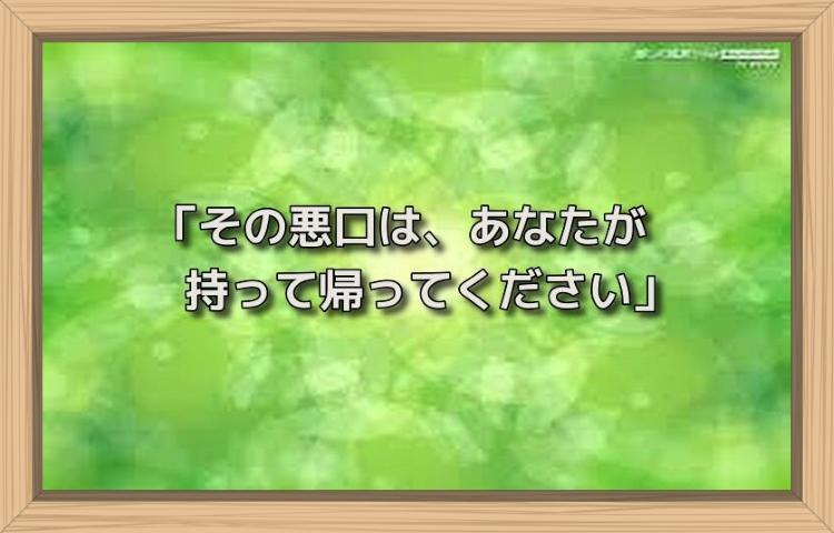 f:id:shiho196123:20190817183354j:plain