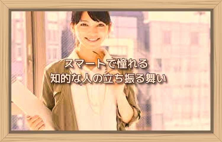 f:id:shiho196123:20190818190637j:plain