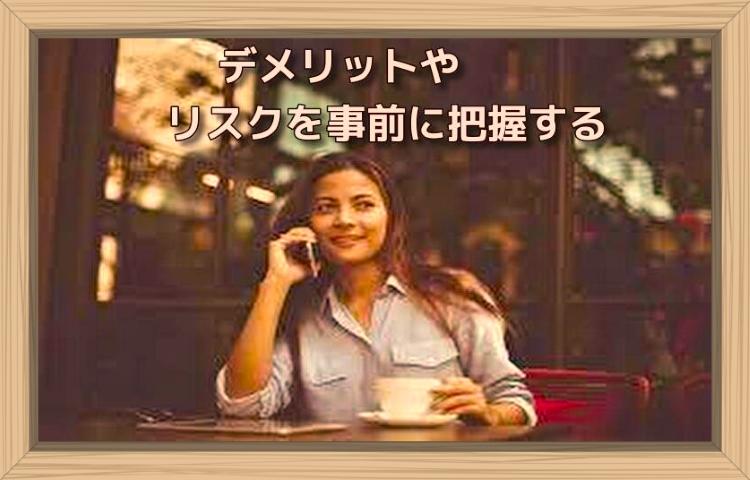 f:id:shiho196123:20190818191821j:plain