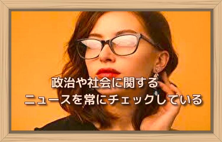 f:id:shiho196123:20190818192352j:plain