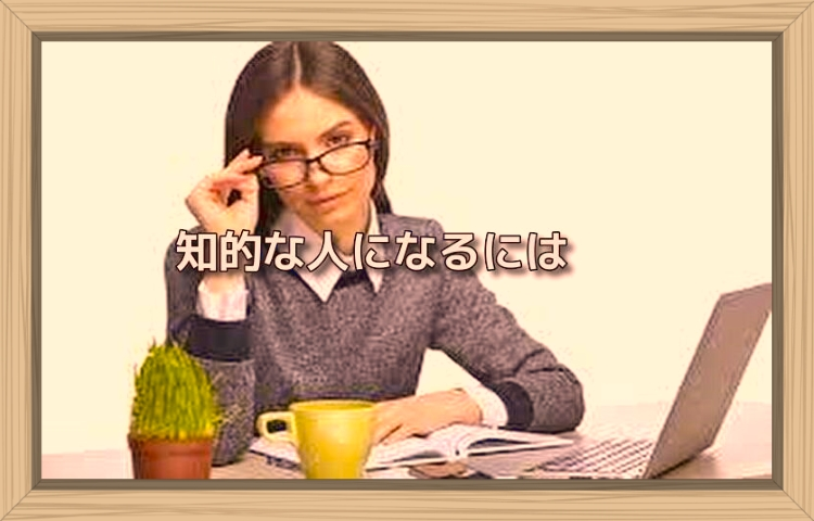 f:id:shiho196123:20190818192838j:plain