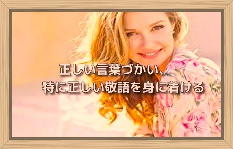 f:id:shiho196123:20190818193418j:plain