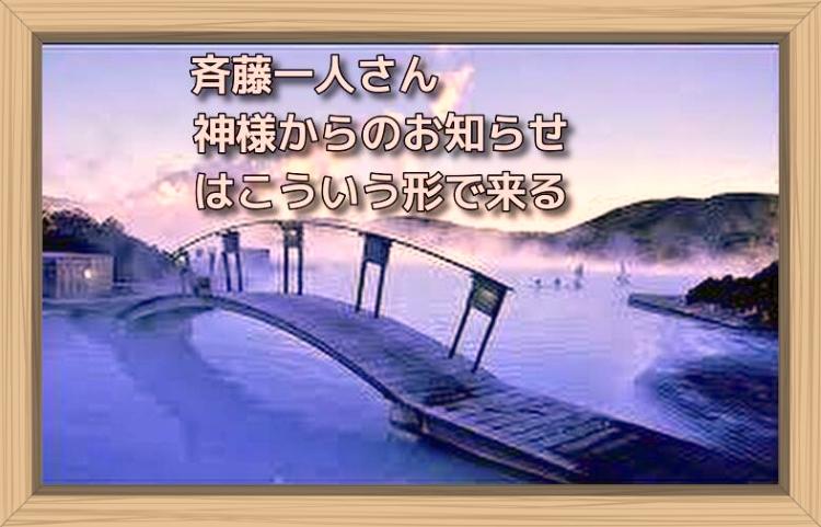 f:id:shiho196123:20190818231305j:plain