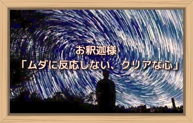 f:id:shiho196123:20190819141219j:plain