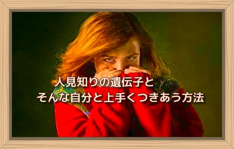 f:id:shiho196123:20190819181418j:plain
