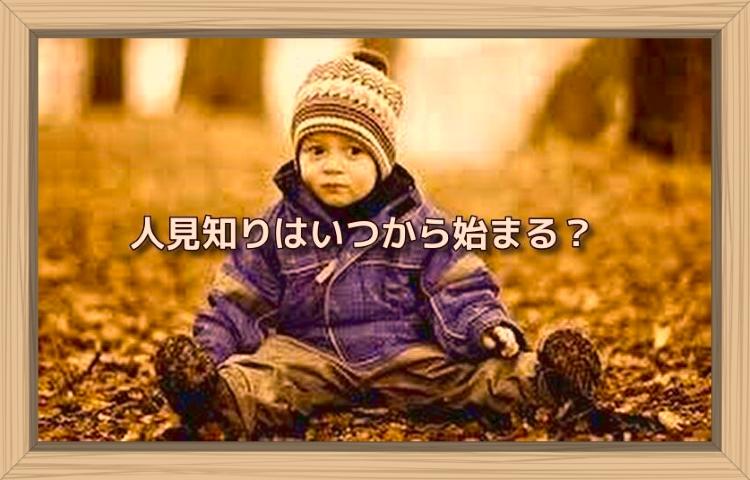 f:id:shiho196123:20190819181921j:plain