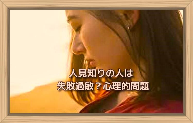 f:id:shiho196123:20190819183056j:plain
