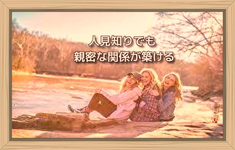 f:id:shiho196123:20190819183537j:plain