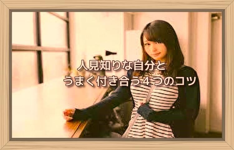 f:id:shiho196123:20190819184008j:plain