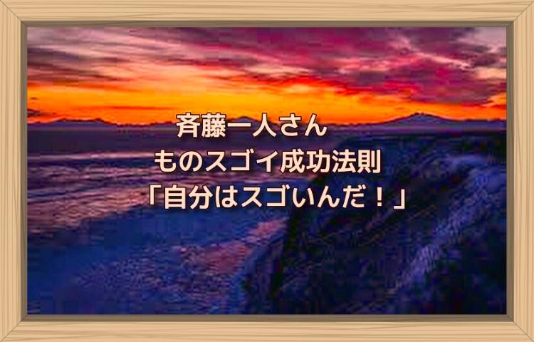 f:id:shiho196123:20190820005445j:plain