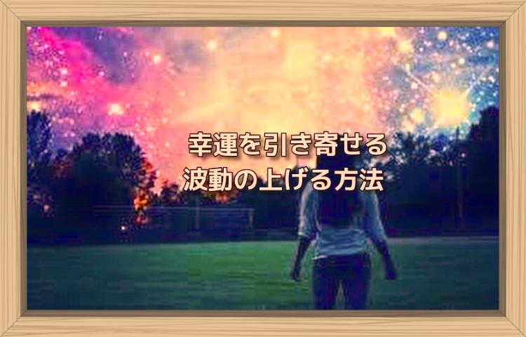 f:id:shiho196123:20190820161042j:plain