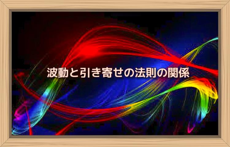 f:id:shiho196123:20190820162331j:plain