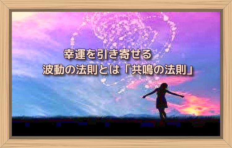 f:id:shiho196123:20190820162833j:plain