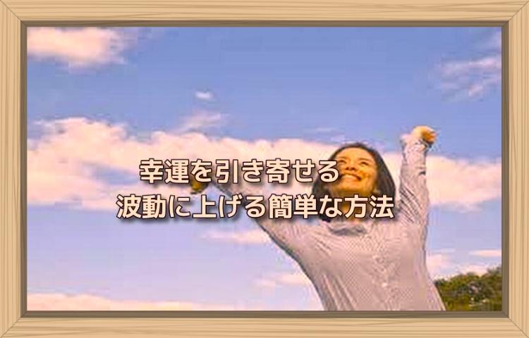 f:id:shiho196123:20190820163913j:plain