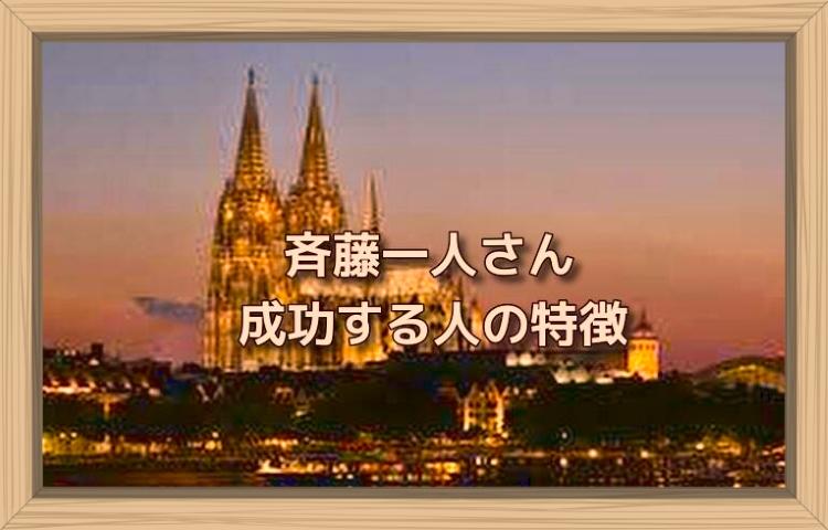 f:id:shiho196123:20190820205332j:plain