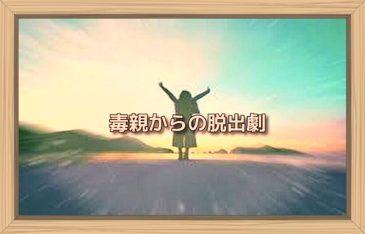 f:id:shiho196123:20190821214235j:plain