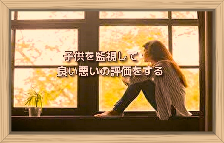 f:id:shiho196123:20190821214745j:plain