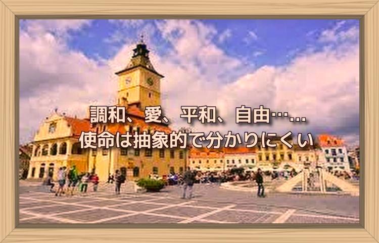 f:id:shiho196123:20190822213010j:plain