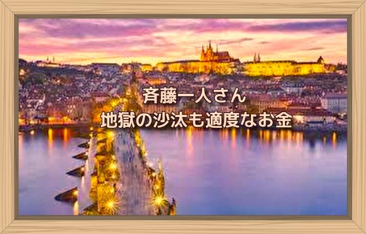 f:id:shiho196123:20190822234230j:plain
