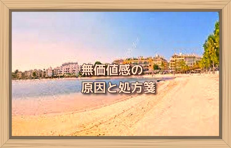 f:id:shiho196123:20190823182728j:plain