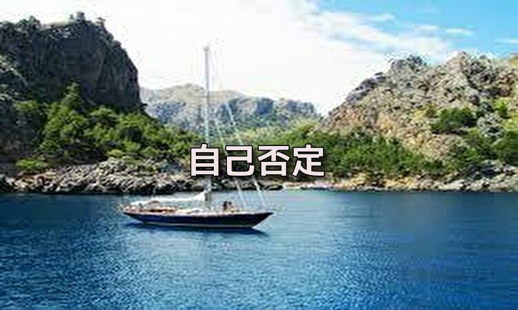 f:id:shiho196123:20190823183242j:plain