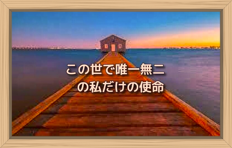 f:id:shiho196123:20190824170555j:plain