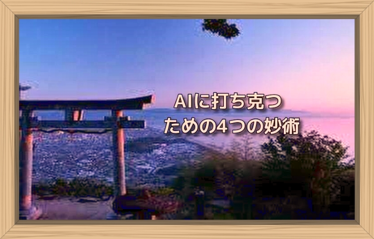 f:id:shiho196123:20190825171258j:plain