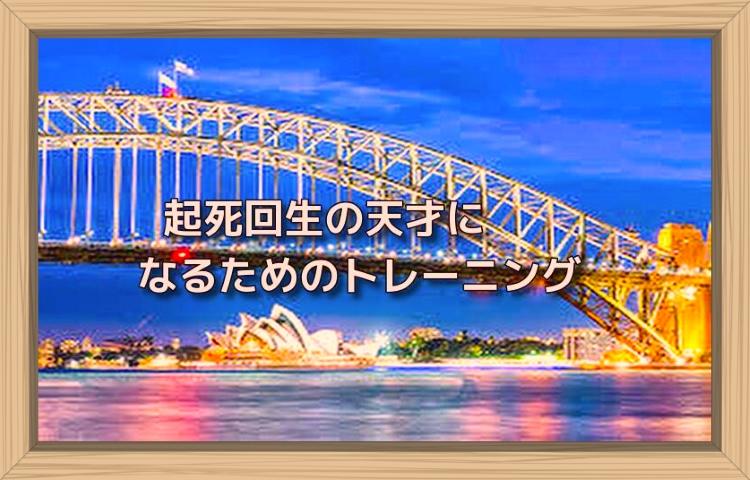 f:id:shiho196123:20190826161913j:plain