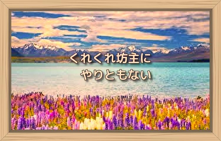 f:id:shiho196123:20190826174646j:plain