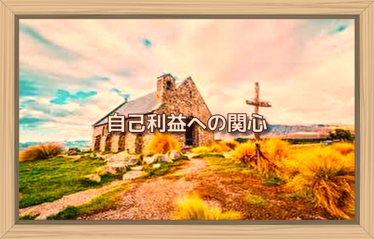 f:id:shiho196123:20190826174810j:plain