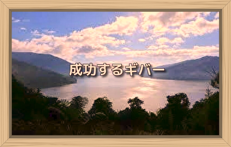 f:id:shiho196123:20190826175545j:plain