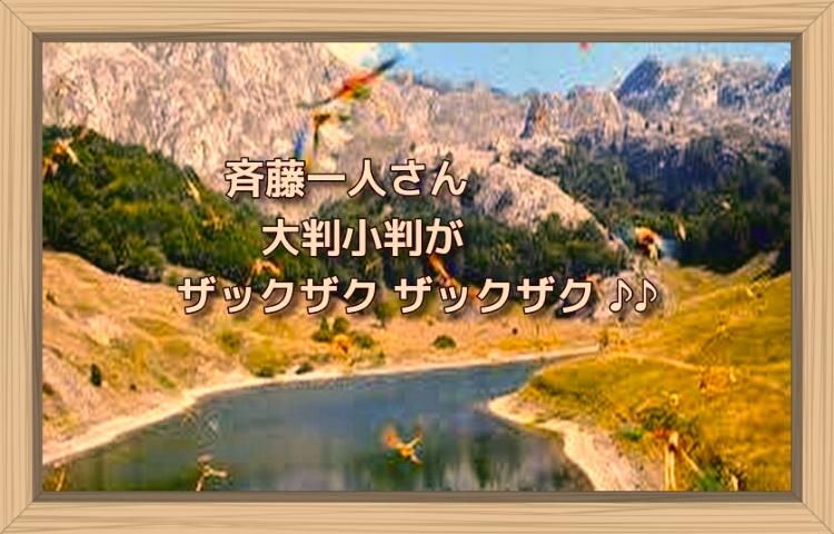 f:id:shiho196123:20190826204218j:plain
