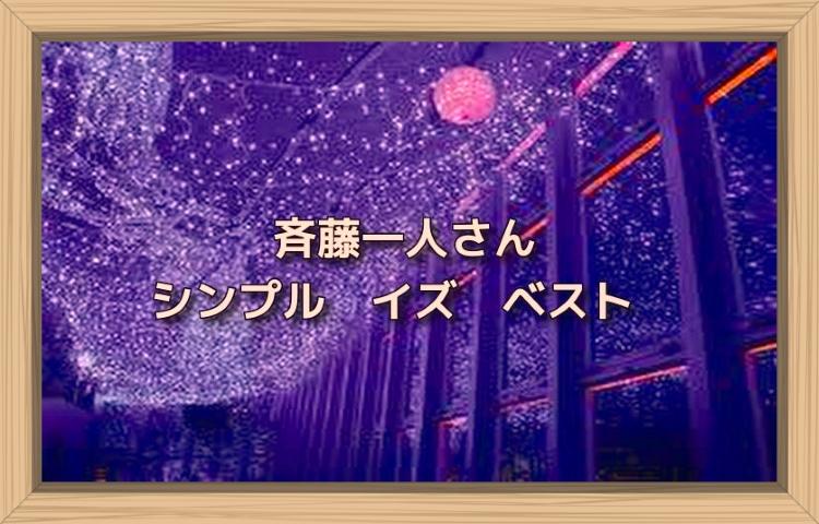 f:id:shiho196123:20190828162326j:plain