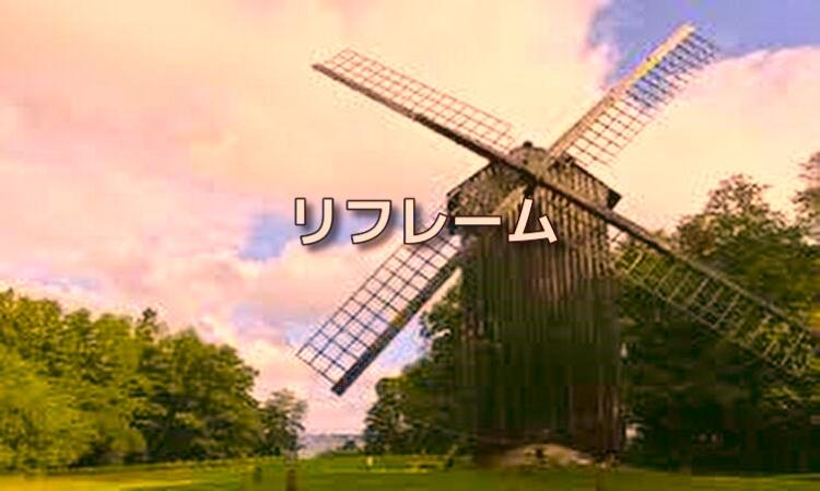 f:id:shiho196123:20190828223248j:plain