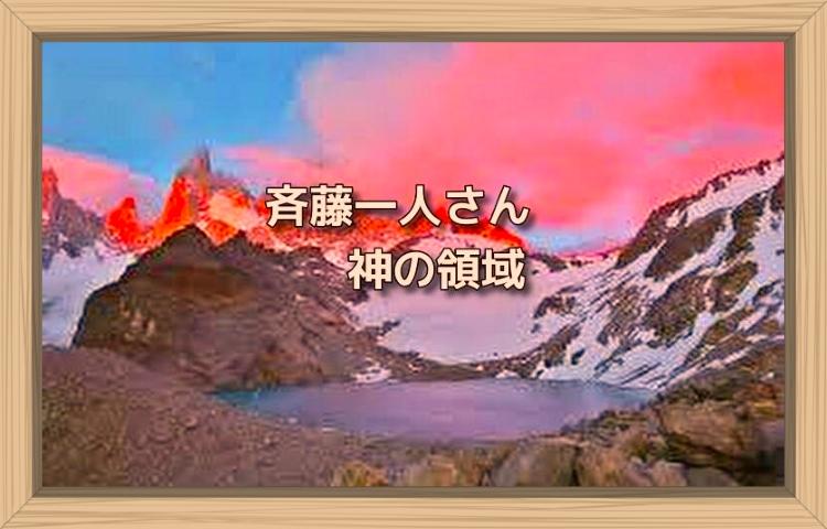 f:id:shiho196123:20190829112937j:plain