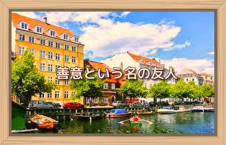 f:id:shiho196123:20190829170152j:plain