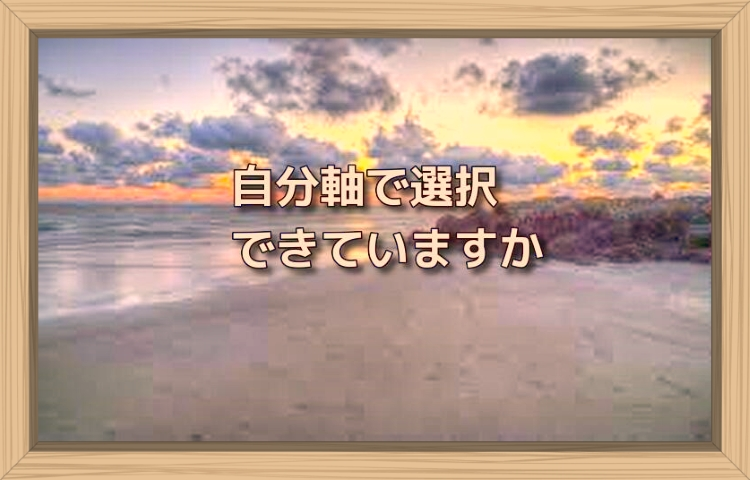 f:id:shiho196123:20190829172033j:plain