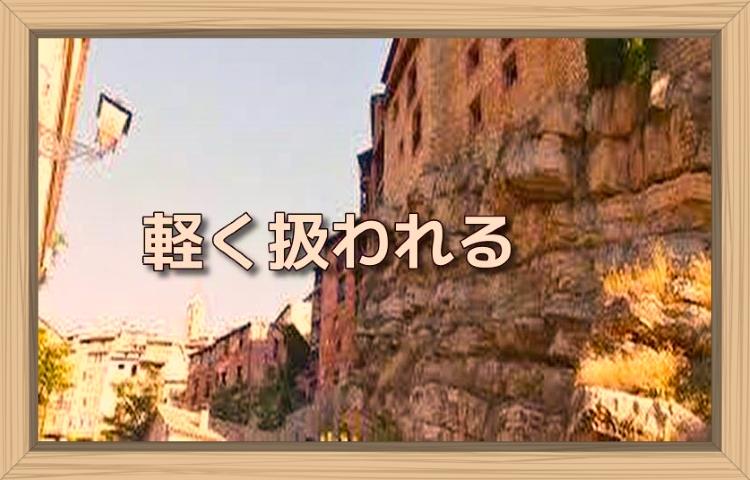 f:id:shiho196123:20190830161914j:plain