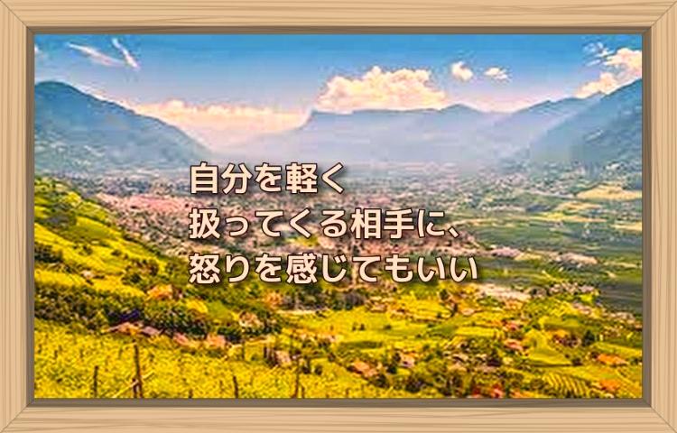 f:id:shiho196123:20190830162508j:plain