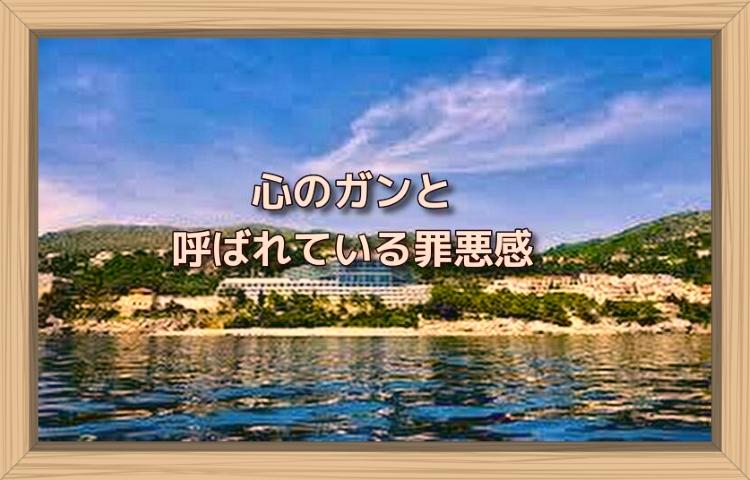 f:id:shiho196123:20190830163854j:plain