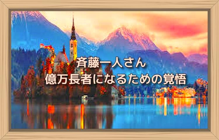 f:id:shiho196123:20190830200846j:plain