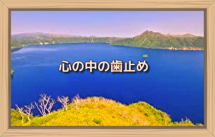 f:id:shiho196123:20190830202206j:plain