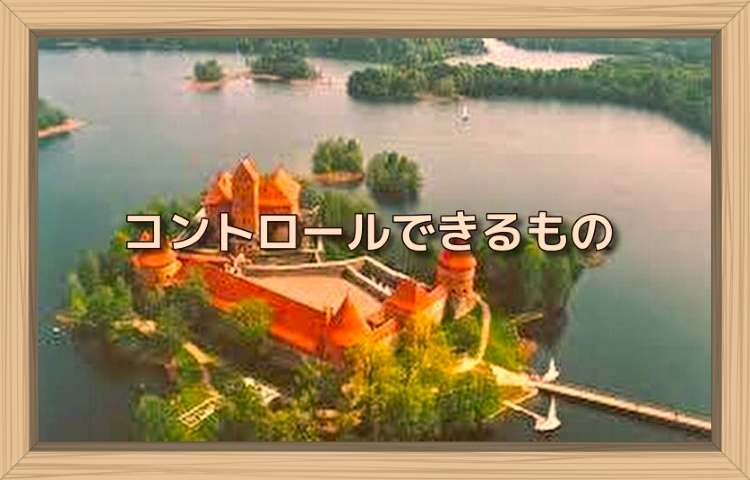 f:id:shiho196123:20190831015510j:plain