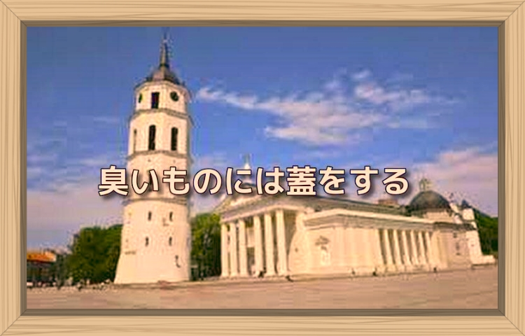 f:id:shiho196123:20190831020637j:plain