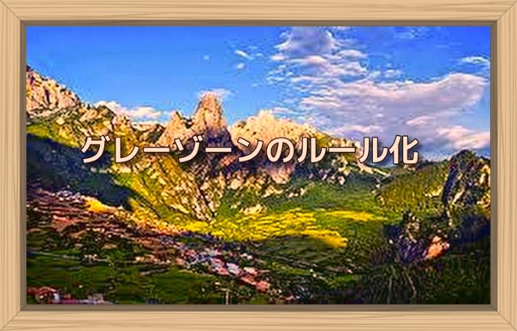 f:id:shiho196123:20190831224702j:plain